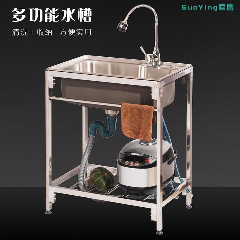 不锈钢洗菜盆单槽厨房简易不锈钢水槽单槽带支架洗碗槽洗碗盆家用