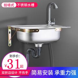 304不锈钢水槽厨房家用单槽洗菜盆洗碗池洗手盆单盆水盆水池支架