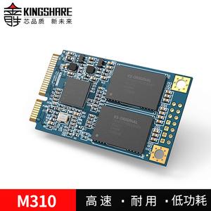 领【3元券】购买kingshare /金胜msata ssd 1t硬盘