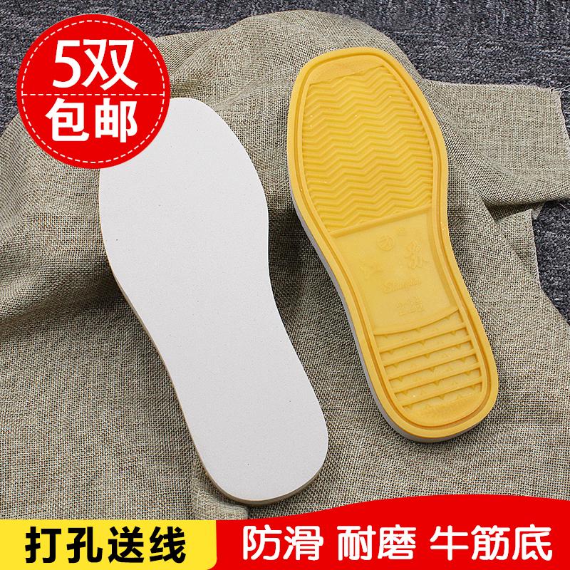 Различная обувь Артикул 555370784084