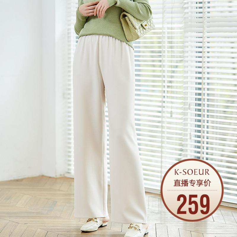 K姐【重头戏】三醋酸一片式立裁显瘦阔腿裤 四色选松紧腰空气裤