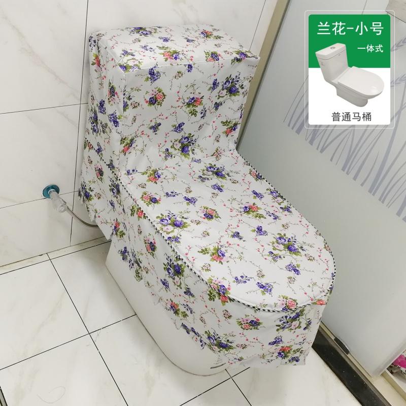 马桶罩防水套智能马桶盖坐便器厕所卫生间淋浴全包防水套防尘套子
