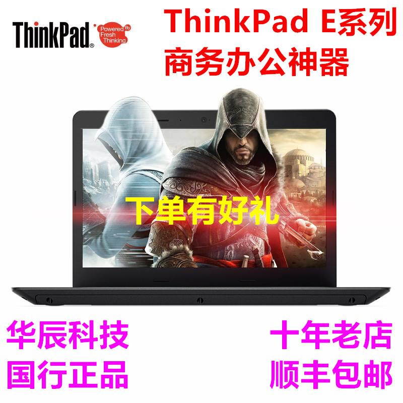 ThinkPad E470/i5 20H100E480 E490 E580 I5I7商务办公笔记本电脑