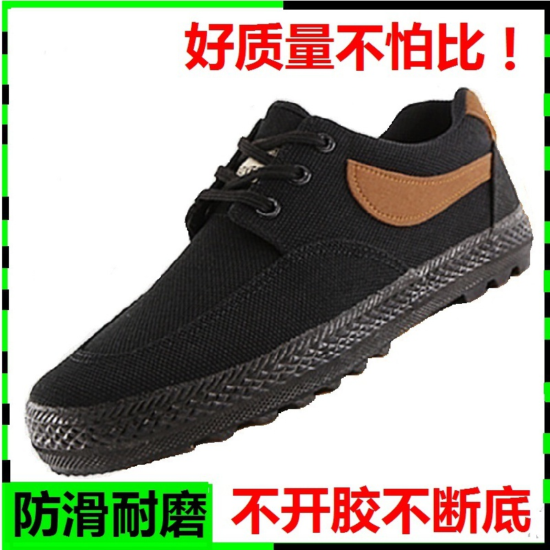Release shoes mens military shoes low top camouflage canvas shoes labor wear-resistant rubber shoes yellow ball shoes military training shoes