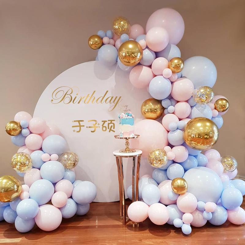 马卡龙气球链条结婚场景生日派对背景墙ins网红店庆开业装饰布置