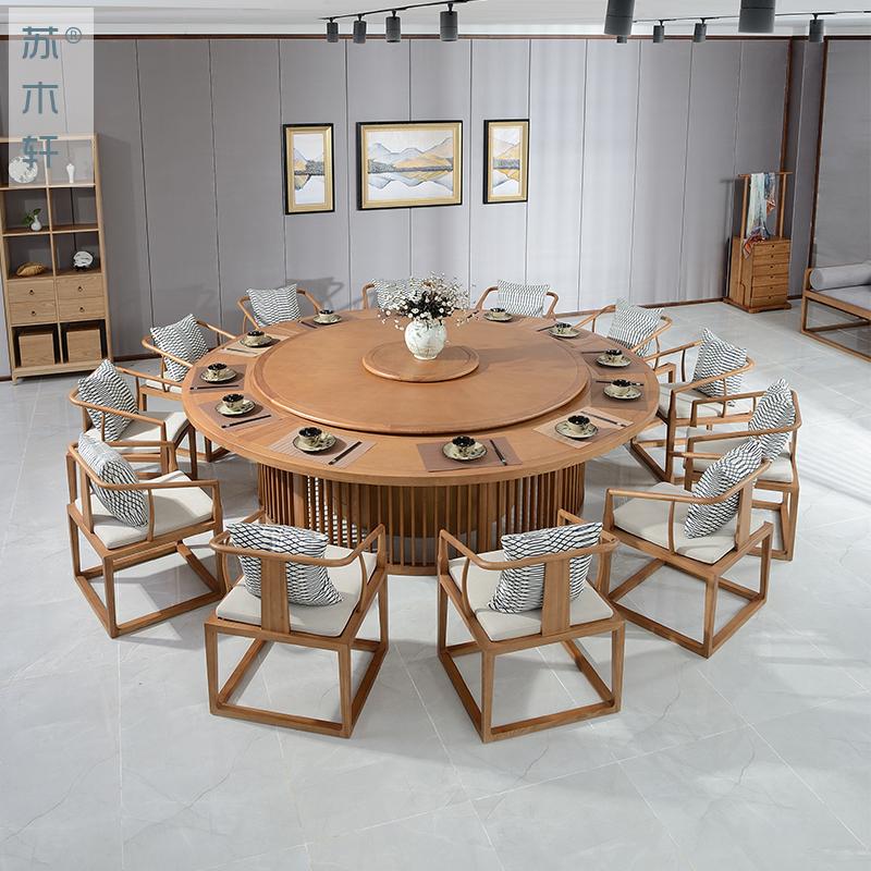 苏木轩新中式实木自动旋转餐桌酒店会所电动转盘16人大圆餐桌YZ20
