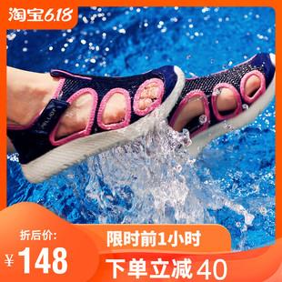 男女夏季 两栖透气凉鞋 伯希和溯溪鞋 徒步涉水鞋 速干钓鱼户外鞋