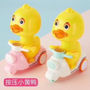 按压式回力小黄鸭摩托螃蟹儿童益智小汽车惯性玩具模型宝宝男女孩