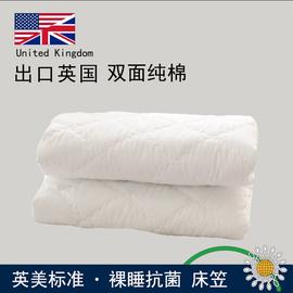 抗菌防螨床笠纯棉 加厚夹棉全棉床罩席梦思保护套1.8米床垫套定制