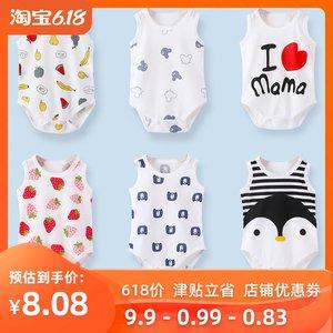 婴儿无袖包屁衣3男宝夏季三角哈衣9女宝薄款连体衣新生儿纯棉睡衣