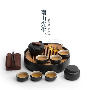 南山先生 汉鼎茶具套装整套茶具陶瓷茶杯功夫茶具家用日式茶具