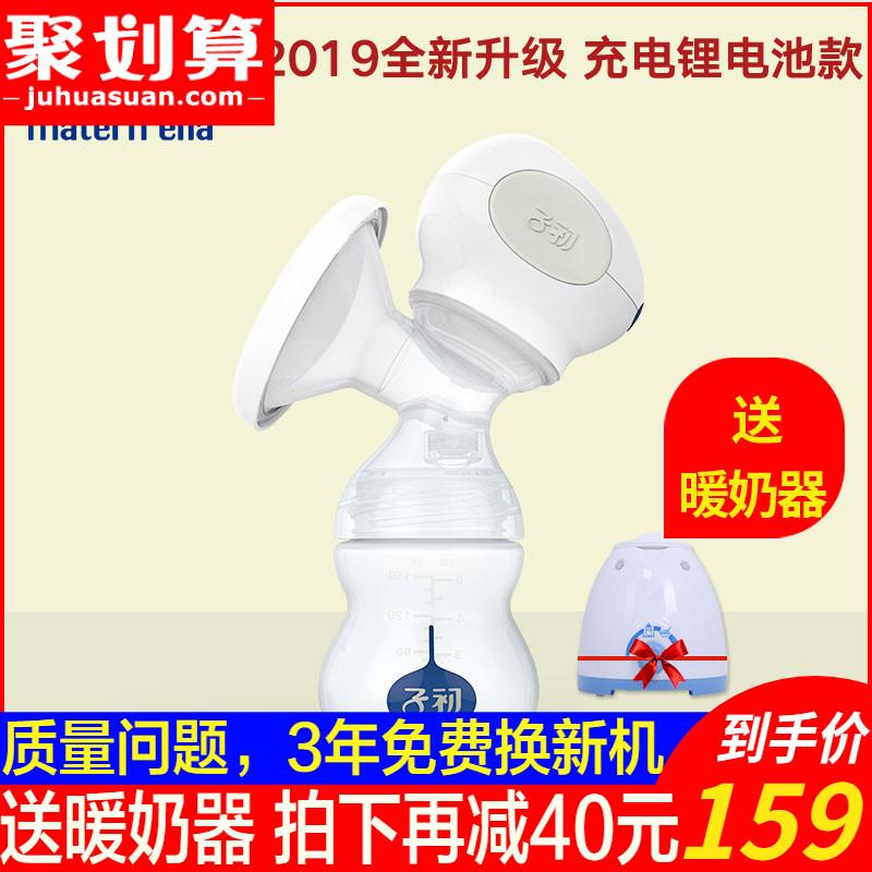 子初充电动一体式拔奶器产妇吸奶器