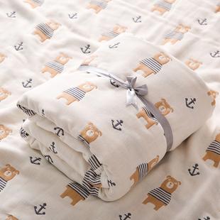 日系六层婴儿盖毯纯棉纱布新生儿浴巾宝宝方形毛巾被儿童空调被子