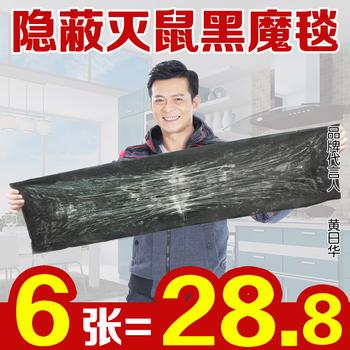 粘yao贴夹笼颗粒灭鼠抓强力老鼠胶
