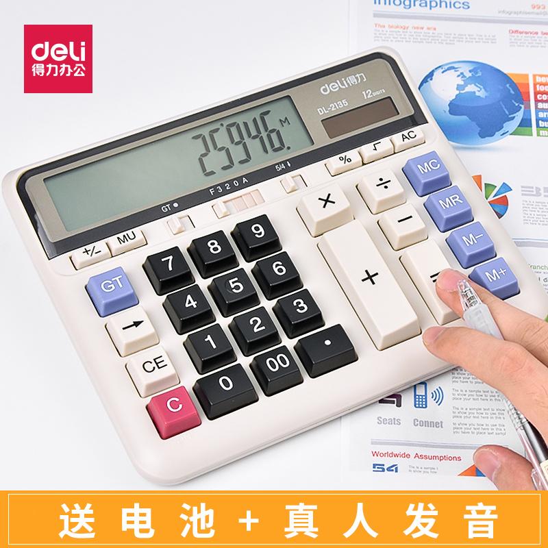 Калькуляторы Артикул 552555276473