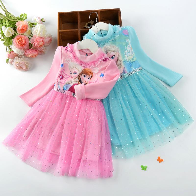 艾莎爱沙公主冰雪奇缘衣服秋冬款加绒加厚连衣裙女爱莎安娜的裙子