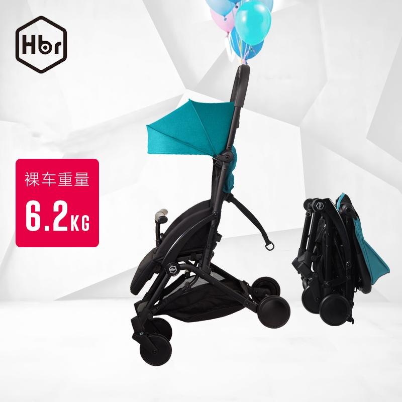HBR虎贝尔婴儿推车新生儿车折叠轻便婴儿拖车婴儿车可坐可躺0-3岁