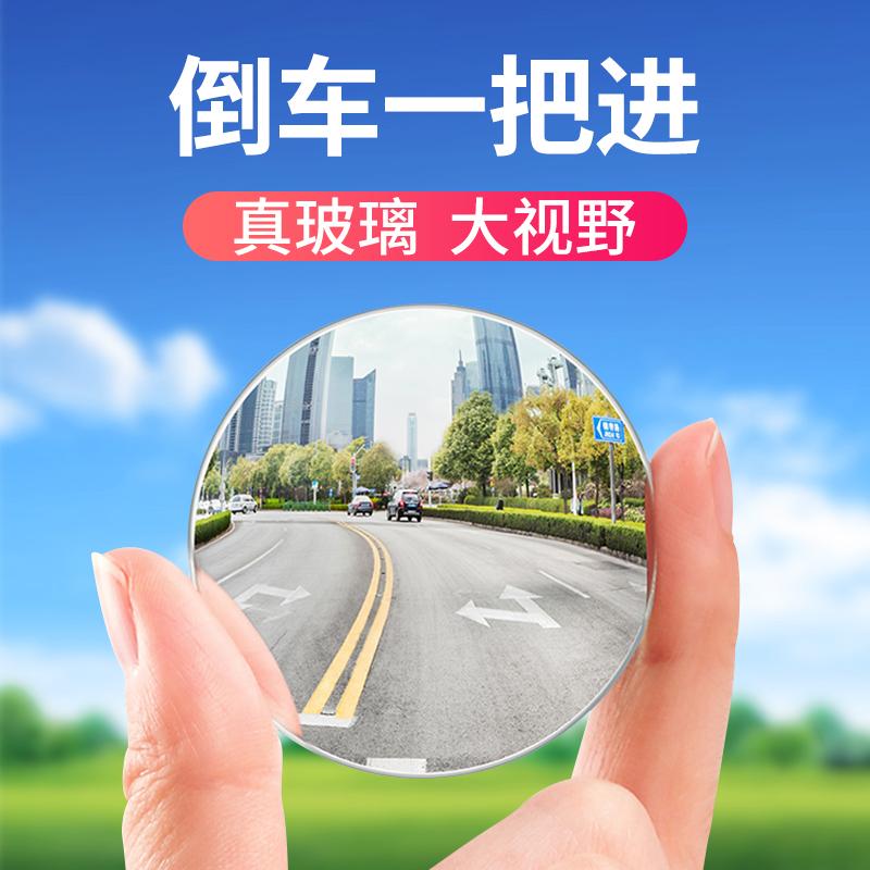 Зеркала для автомобилей и мотоциклов Артикул 587496848450