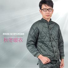 Утепленная одежда > Теплое хлопчатобумажное белье .