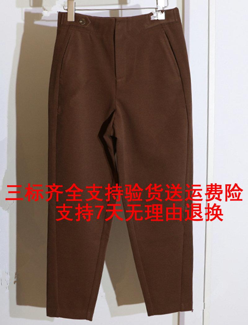 伊芙丽2020冬季新款专柜正品女士裤子休闲裤1BA552531
