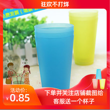 Juice cup dance cup song cup dance special cup student antiskid color plastic prop cup circle