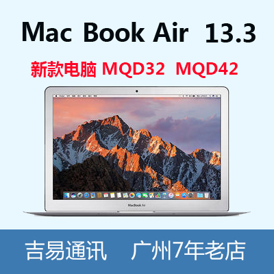 新款Apple/�O果 13 英寸: MacBook Air 256GB 128G MQD32 D42��X