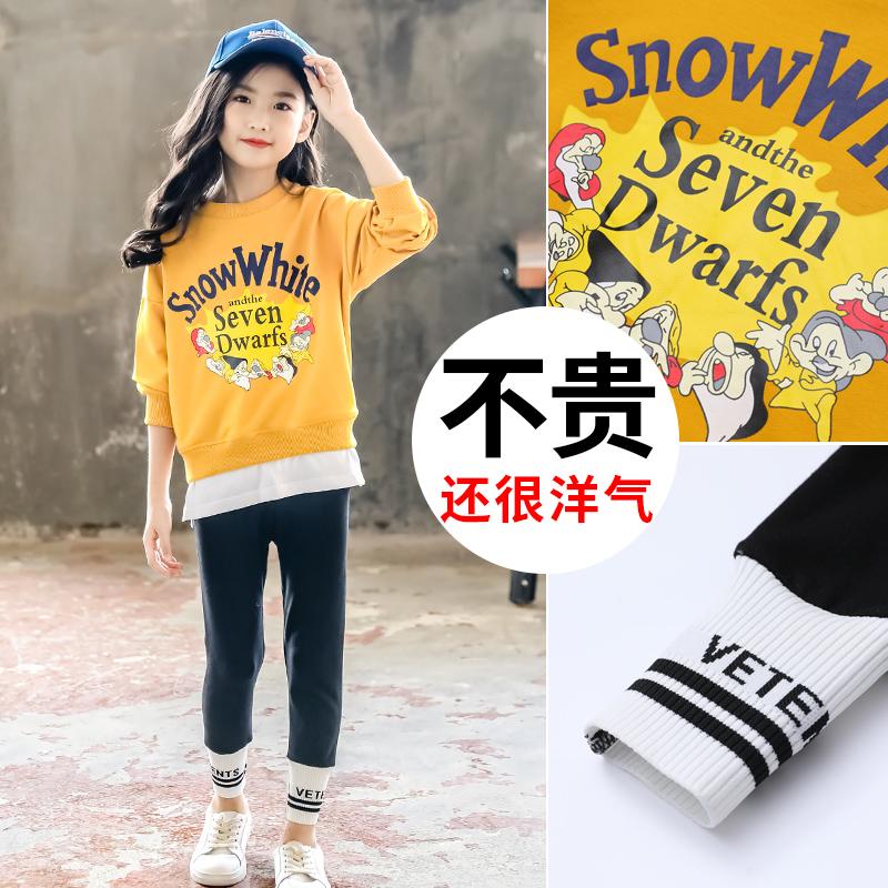 女童秋季套装韩版洋气2019新款时尚印花小女孩休闲运动两件套衣服