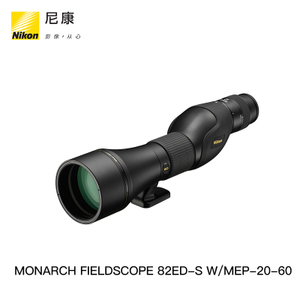 Nikon/尼康 MONARCH FIELDSCOPE 82ED-S W/MEP-20-60 单筒望远镜