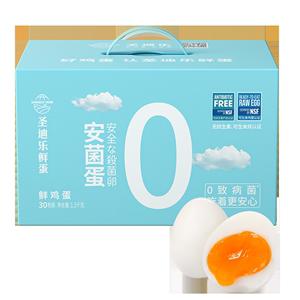 【雪梨推荐】圣迪乐村无菌蛋新鲜鸡蛋