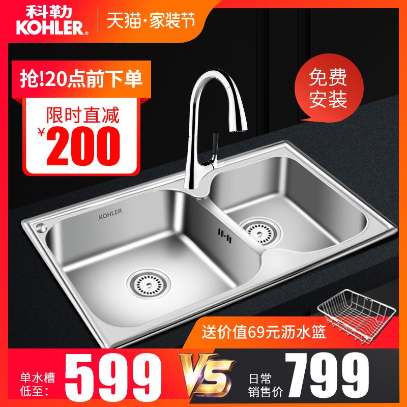 科勒仿手工水槽双槽304不锈钢洗碗淘洗菜盆厨房水池龙头套餐家用