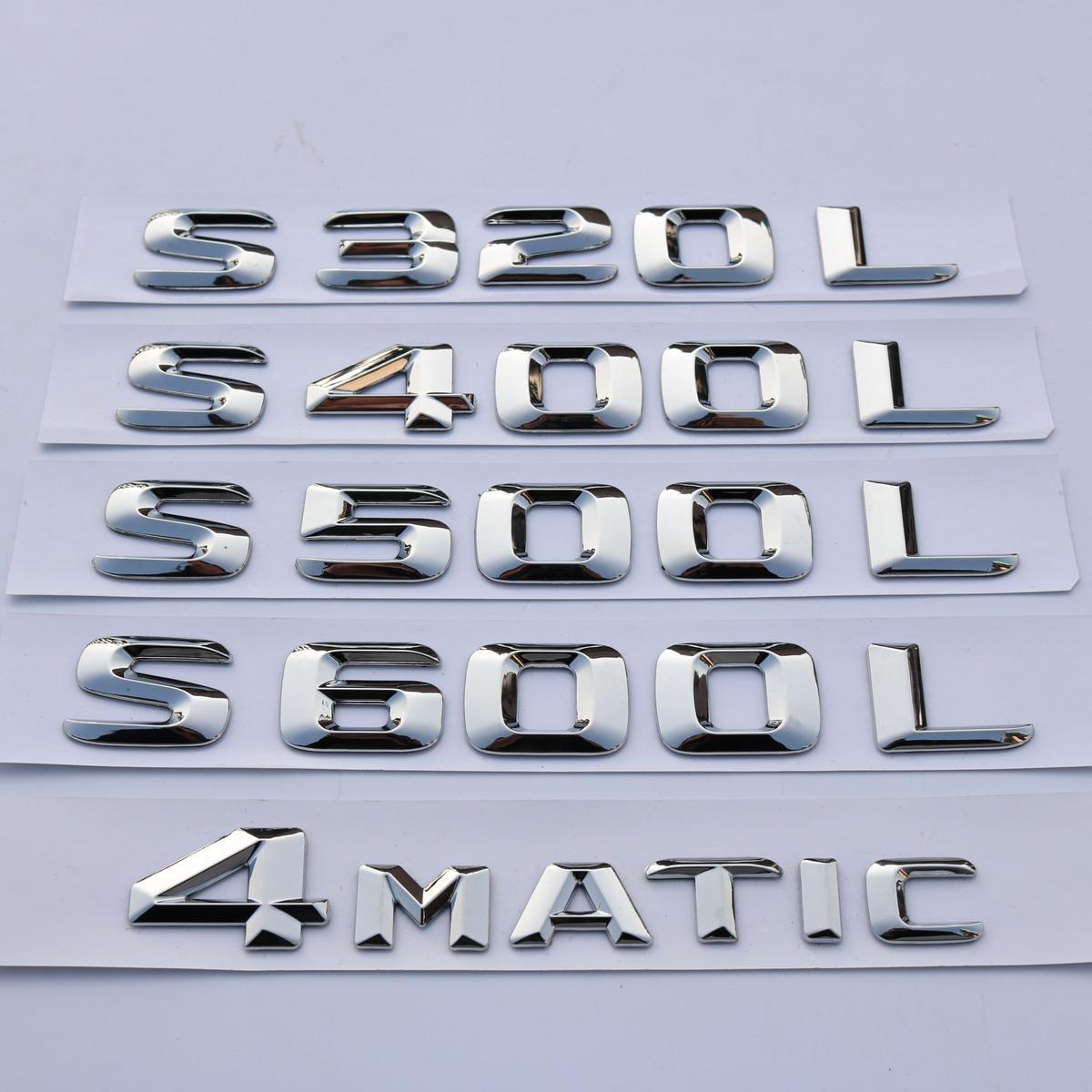 奔驰S级S320L S350 S400L S500 S450L改装车标字母数字后尾标志贴