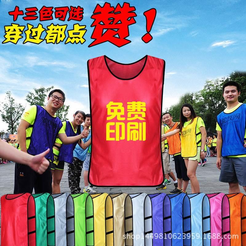 服装工作服踢球小学生足球运动活动宣传背心字红广告衫马甲夏令营