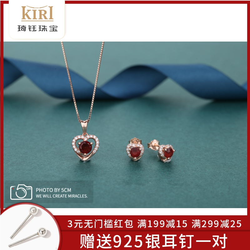 925 Silver Necklace Earrings female simple natural garnet Ruby Pendant Crystal Earrings clavicle chain head jewelry