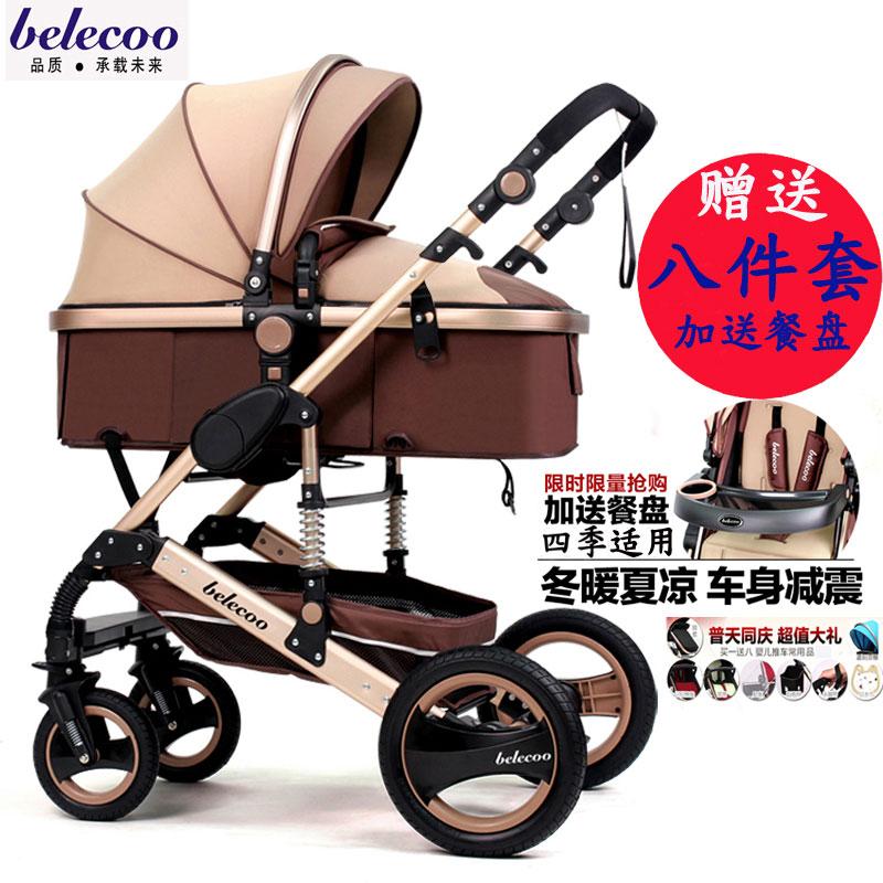 Belecoo моллюск корея может ребенок тележки высокий пейзаж может сидеть можно лечь зима детей руки тележки легкий ребенок автомобиль