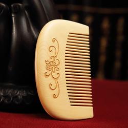 白象常州梳篦 小叶黄杨木梳 整木 小梳子随身便携按摩直发包包梳