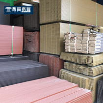ZHE Outdoor long plastic wood flooring outdoor flooring courtyard Garden anticorrosive wood carbonized wood balcony wooden flooring