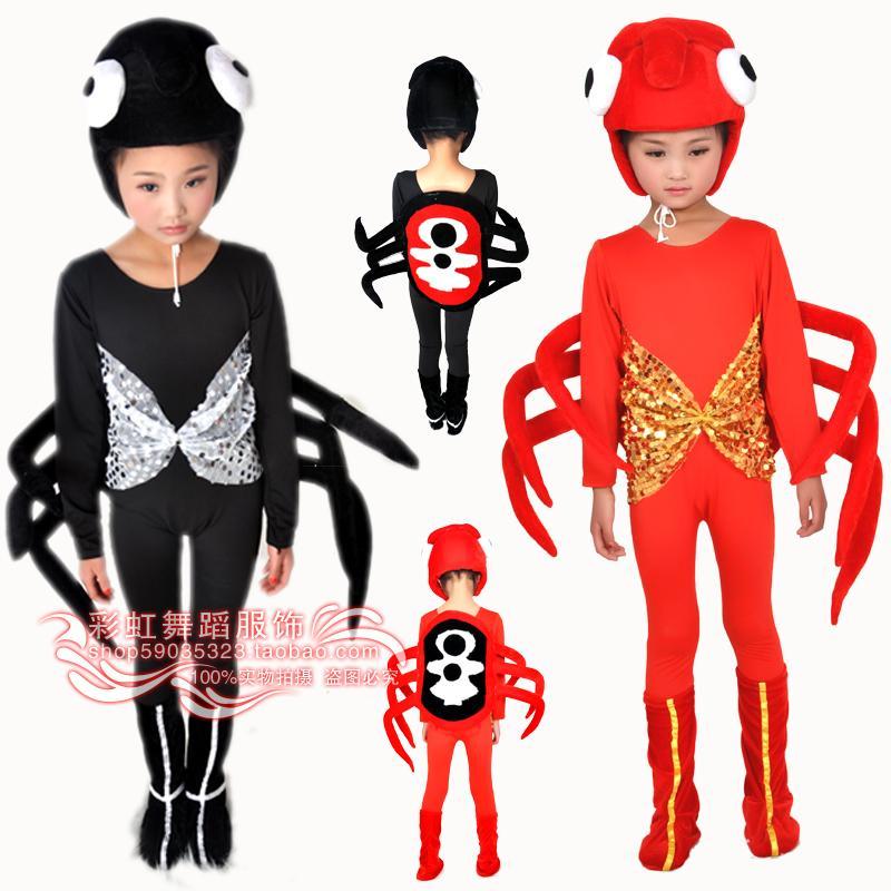 儿童蜘蛛表演服装幼儿园小动物蜘蛛服装蜘蛛造型角色扮演服蜘蛛精