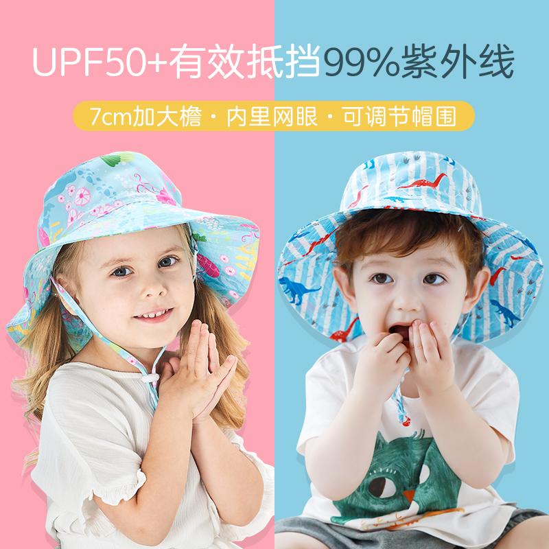 伊米伦儿童防晒帽夏季薄款防紫外线宝宝渔夫帽婴儿帽子太阳帽遮阳