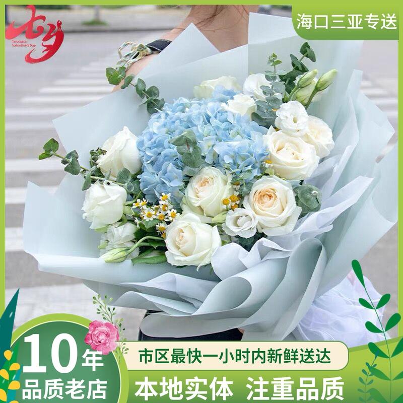 海南三亜崖州城海口文昌バレンタインデーの妻の花を予約して、地元の実体店に配達します。