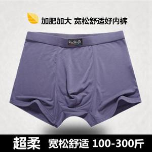 夏季男士竹纤维内裤男加肥加大码薄款莫代尔棉胖哥宽松四角平角裤