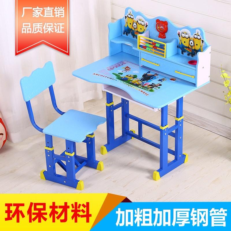 小�W生桌椅套�b�M合�和�餐桌幼��@�W���字��桌松木原木小桌