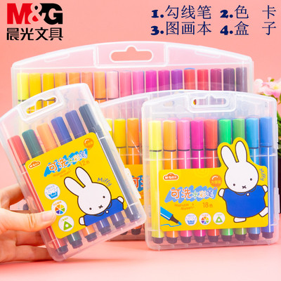 Chenguang watercolor pen set for children kindergarten with 12 colors 18 colors washable 24 colors color pens for primary school students, safe and non-toxic triangle rod soft head large capacity graffiti painting color pen 36 colors 48 colors