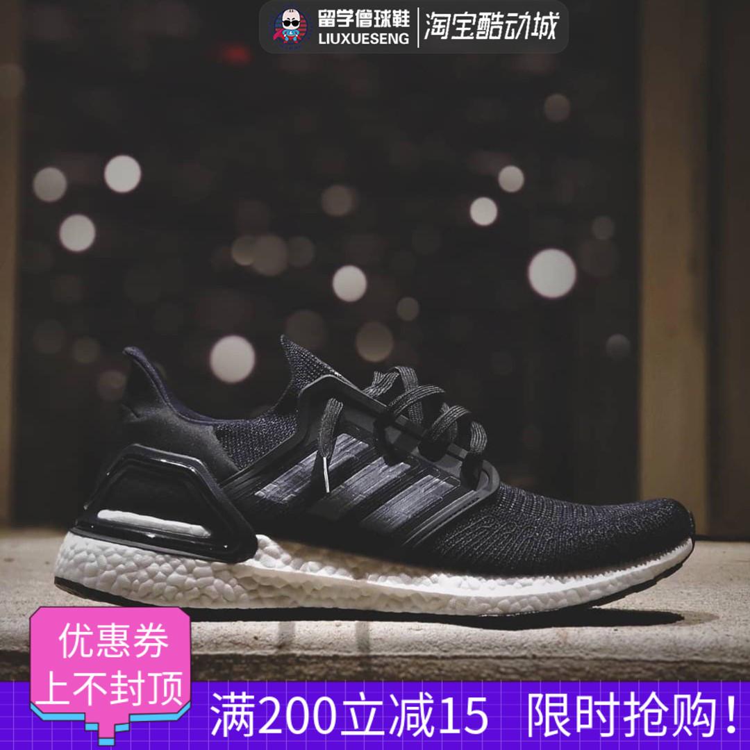 Adidas 阿迪达斯 Ultra Boost UB20新款男女2020训练跑步鞋EF1043图片