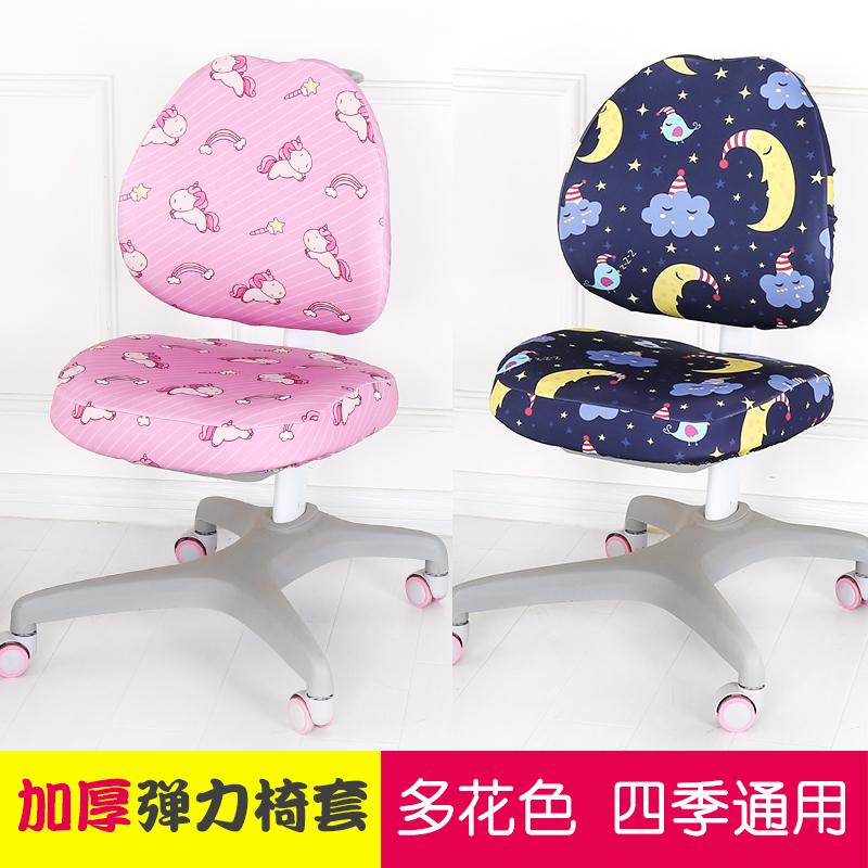 Чехлы на кресла / Чехлы на стулья Артикул 555843842078