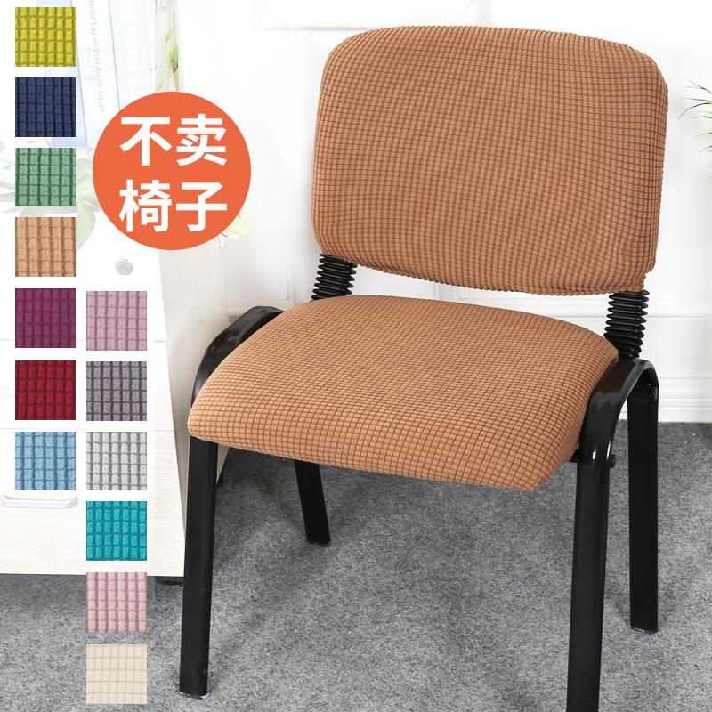 Чехлы на кресла / Чехлы на стулья Артикул 606069800657