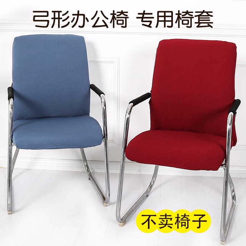 Чехлы на кресла / Чехлы на стулья Артикул 603492491673