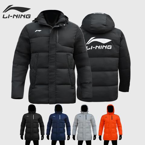 李宁中长款羽绒服男冬季保暖短款运动加厚防水白鸭绒足球外套正品