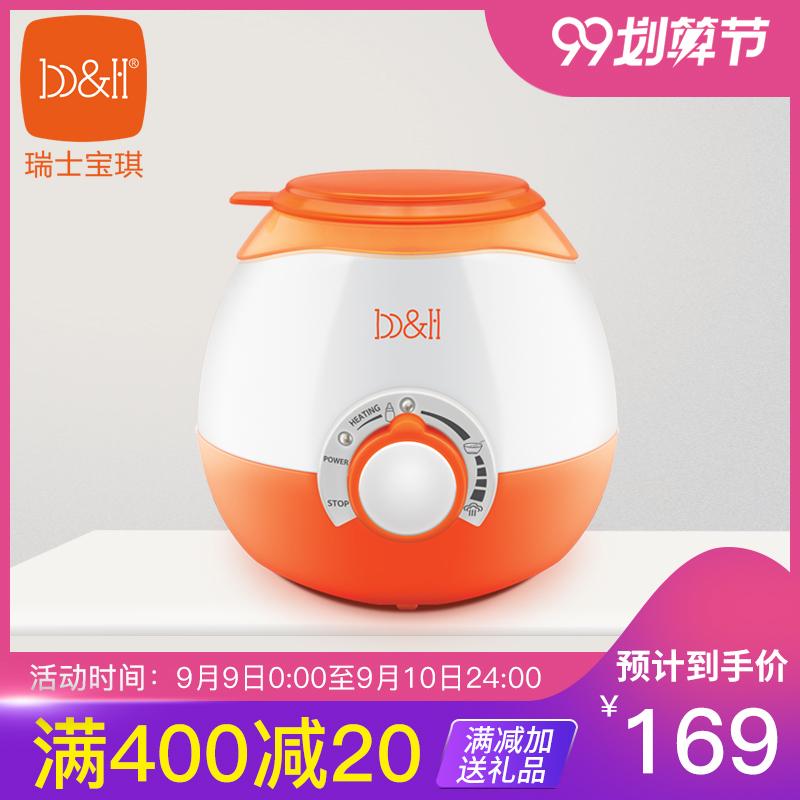 b&h 瑞士宝琪恒温暖奶器温奶器热奶器消毒器自动保温热奶器