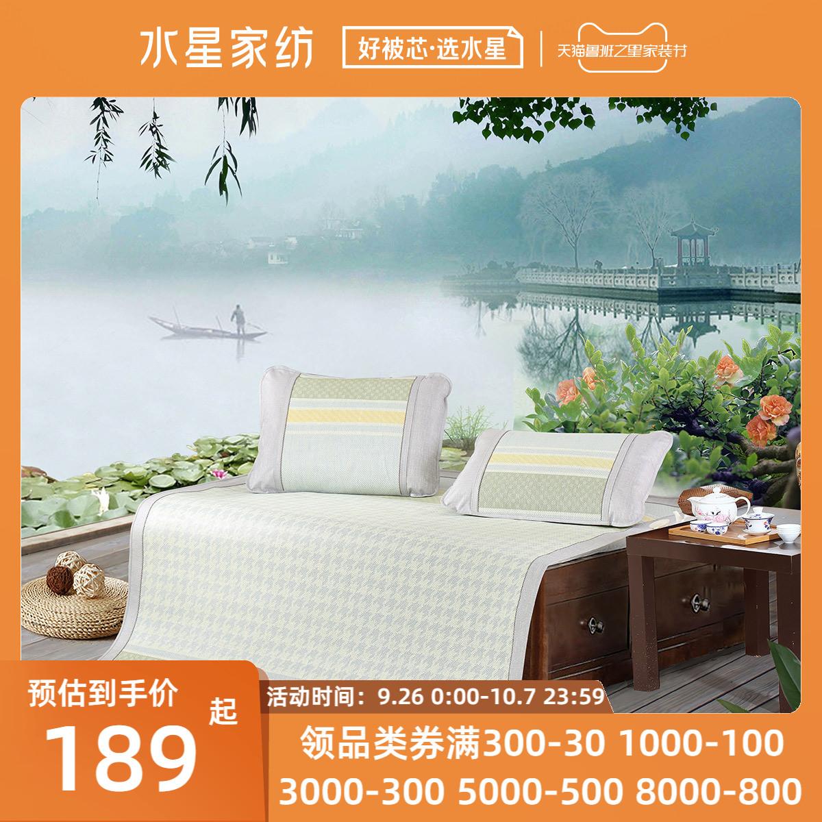 Декоративные одеяла и подушки / Прикроватные коврики Артикул 594930475623