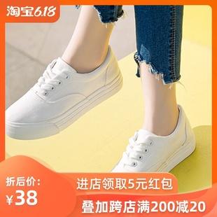 郑秀晶同款 白色帆布鞋 学院 松糕底百搭白鞋 厚底学生韩版 街拍小白鞋